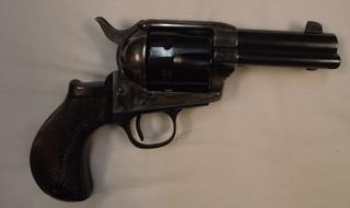 683 - Estate Gun Auction - Facilitated by Big Gun